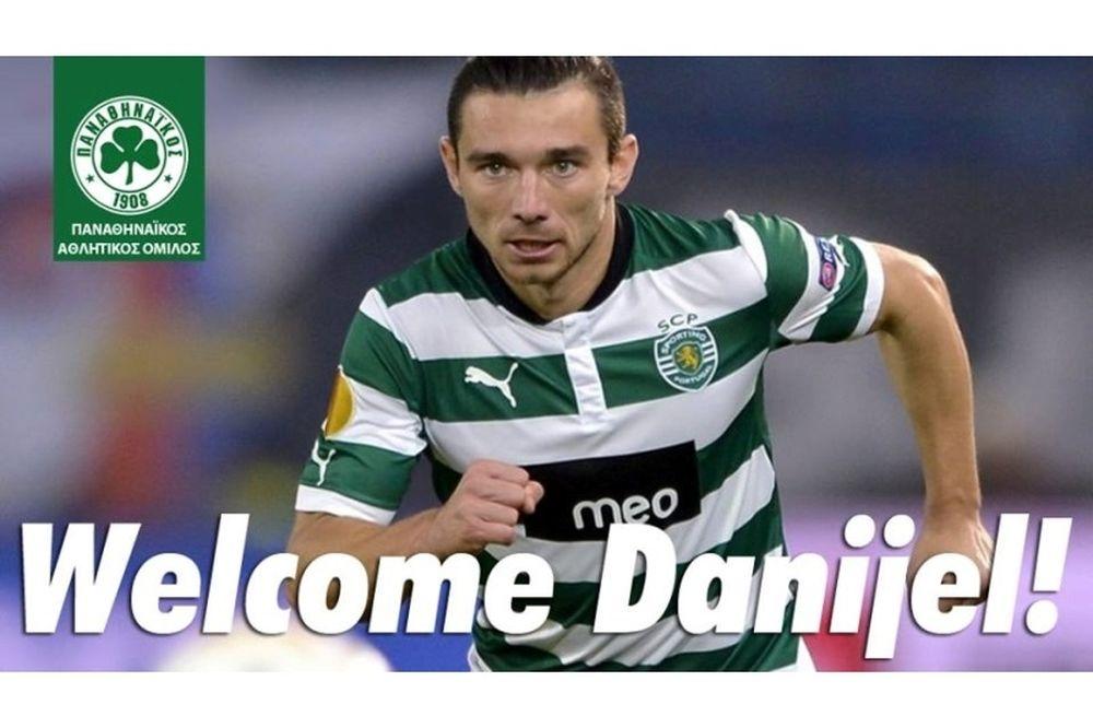 Παναθηναϊκός: «Καλωσήρθες Ντάνιελ!»