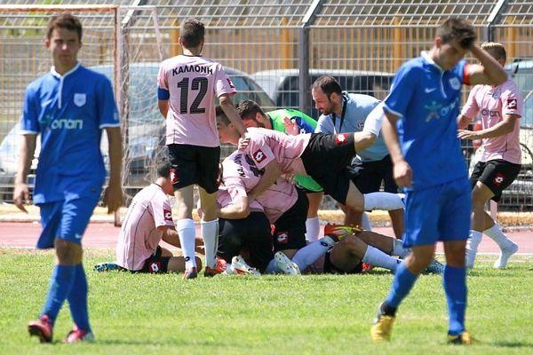 Καλλονή – ΠΑΣ Γιάννινα 3-0 (Κ20)