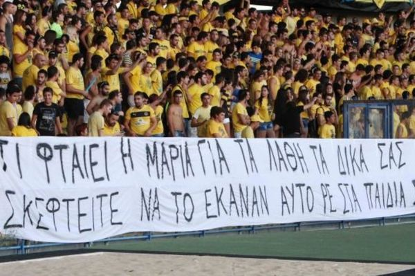 ΑΠΟΕΛ: Υπόκλιση Χιώτη στους οπαδούς της ΑΕΛ