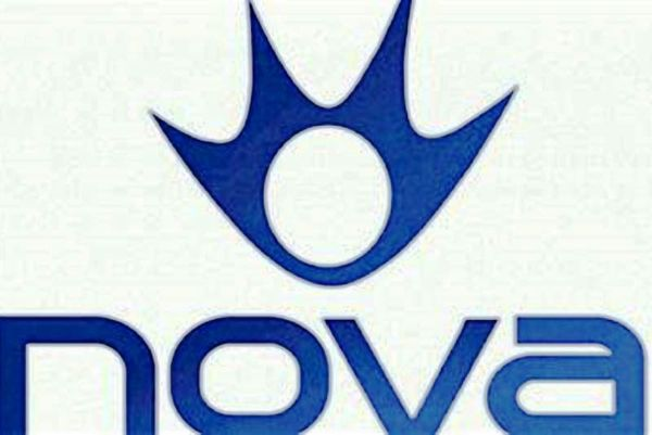 To τουρνουά μπάσκετ Gomelsky Cup στη Nova