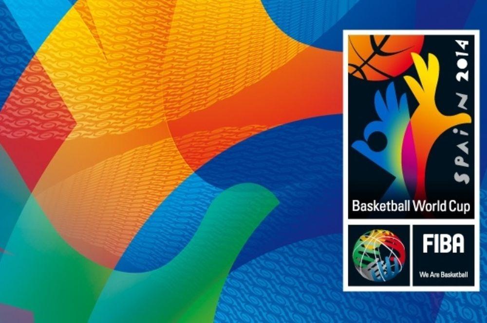 Παγκόσμιο Κύπελλο 2014: Το Φεβρουάριο η απόφαση