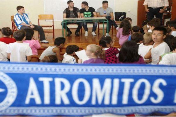 Ατρόμητος: Επίσκεψη σε σχολείο