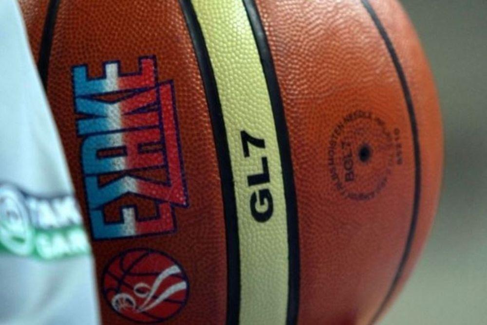 Basket League ΟΠΑΠ: Οι διαιτητές