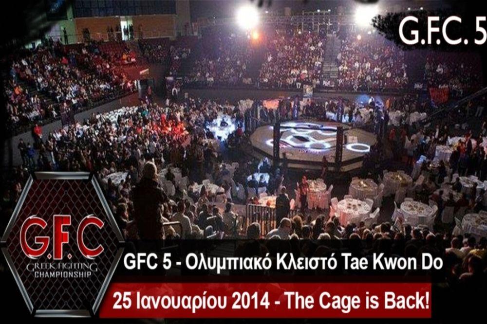 GFC 5: Επιστροφή στην Αθήνα (video)