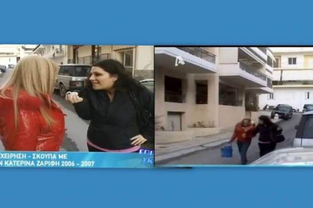 Όταν η Ζαρίφη καθάριζε σπίτια στην TV η Σκορδά έκανε… «Πολύ Μπλα Μπλα»
