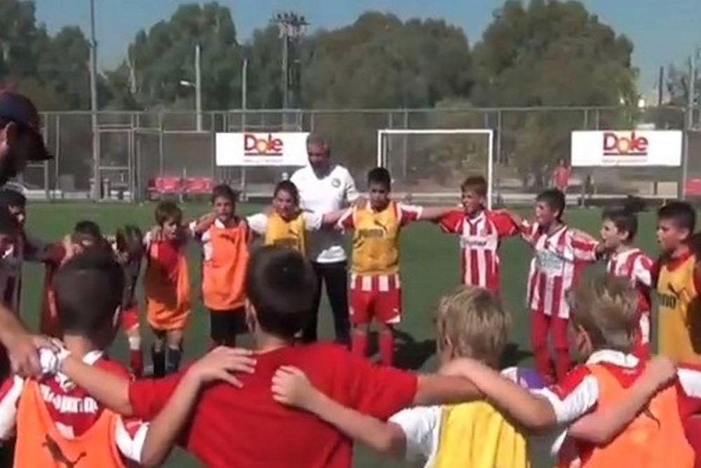 Ολυμπιακός: Το πρώτο φιλικό της σχολής Καραϊσκάκη (photos+video)