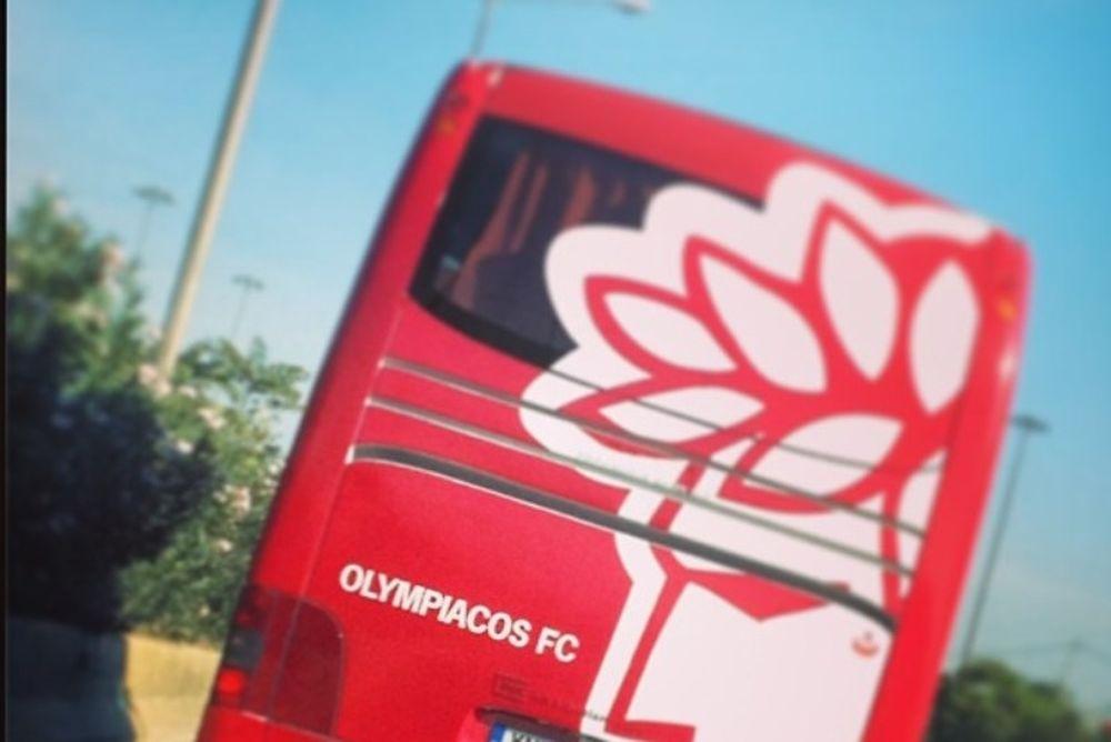 Ολυμπιακός: Αναχώρησε για Άμφισσα