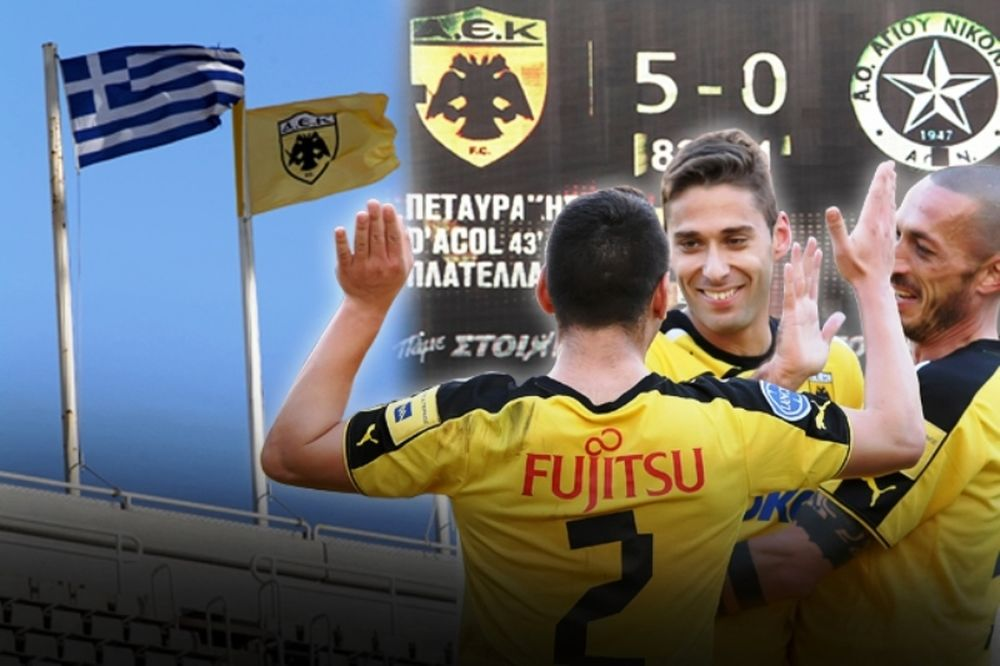 Onsports TV: Η «κιτρινόμαυρη» εξέδρα (video)