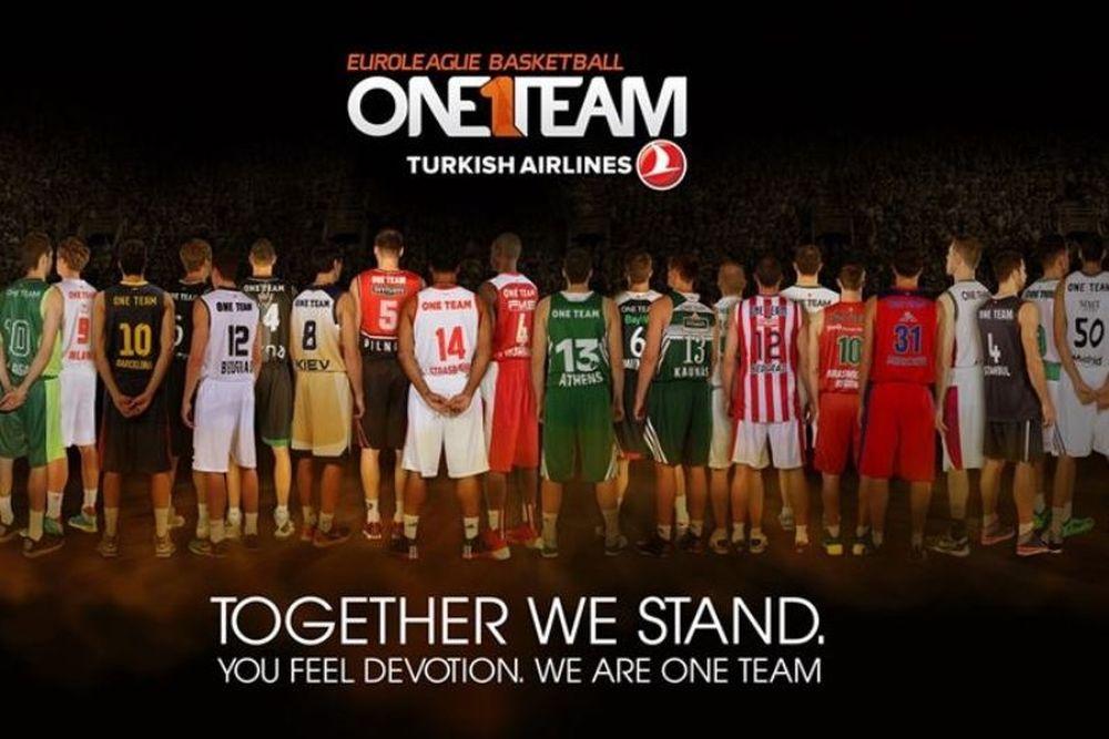 Ευρωλίγκα: Αντί ονομάτων, One Team