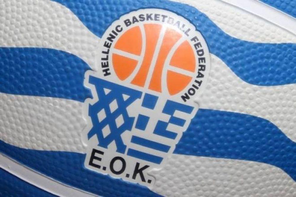 Ελλάδα: Συγχαρητήρια και από την ΕΟΚ!