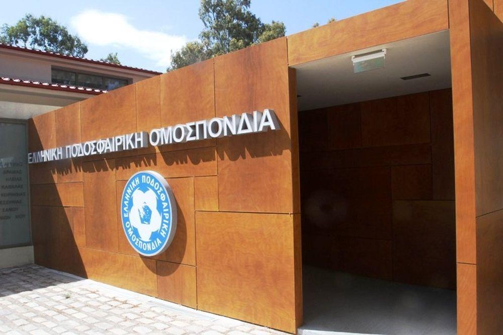 ΕΠΟ: Ποινή μιας αγωνιστικής σε Αιγάλεω, Πανελευσινιακό