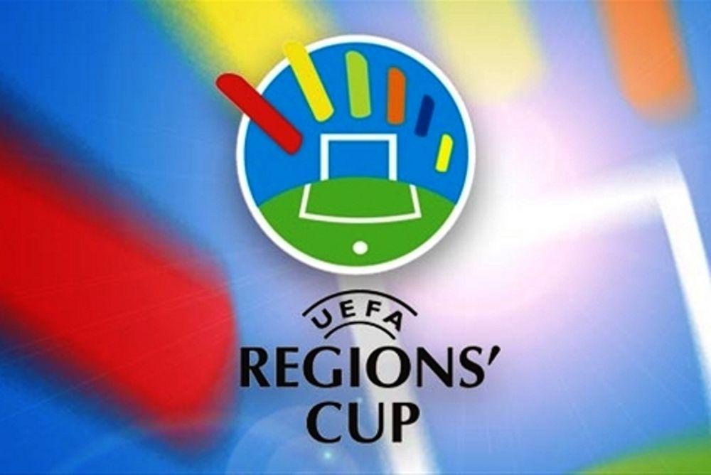 UEFA: Regions' Cup: Η κλήρωση της Ελλάδας