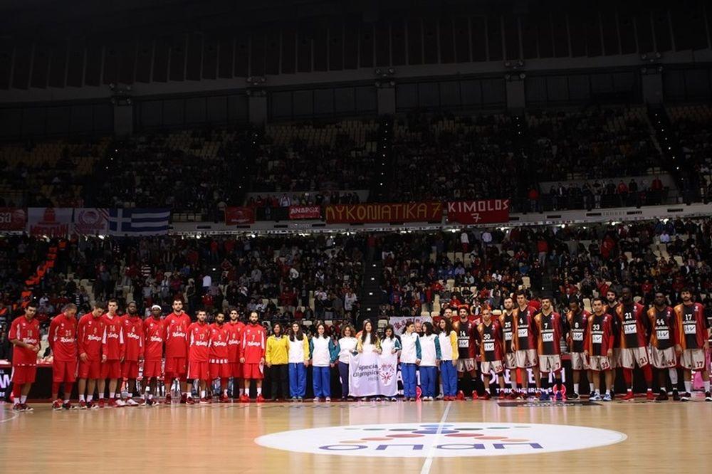 Ολυμπιακός: Στηρίζει Special Olympics (video+photos)