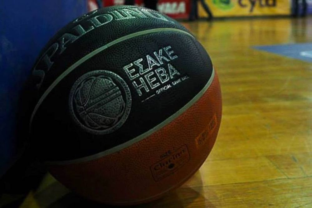 Basket League ΟΠΑΠ: Κυριάρχησαν οι έδρες και ο Πανιώνιος