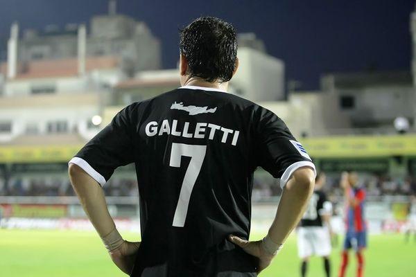 ΟΦΗ: Χαιρέτισε και αποχώρησε ο Γκαλέτι