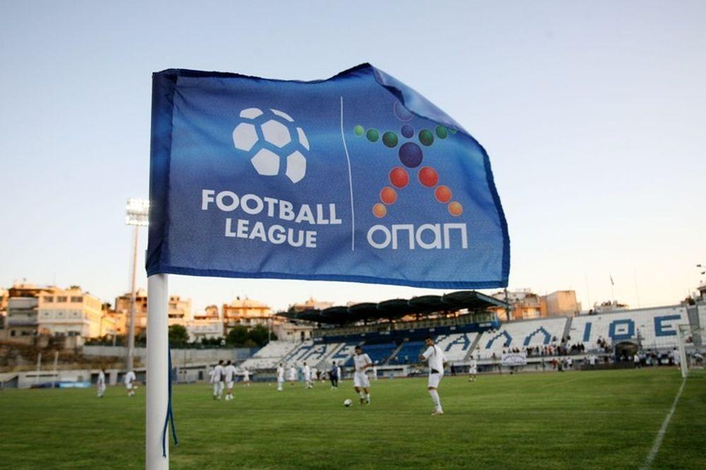 Football League: Μαραθώνιες… συγκινήσεις!