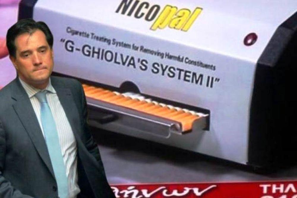 «Τηλε-παιχνίδια» Γεωργιάδη με την υγεία των καπνιστών