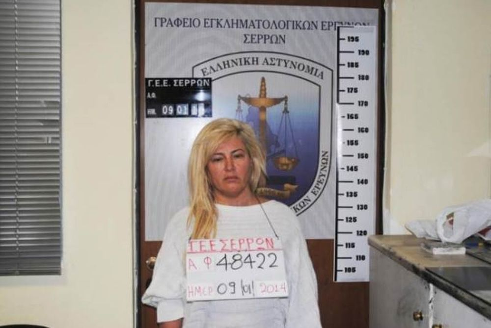 Αυτή είναι η γυναίκα που έταζε διαγραφή χρεών και συντάξεις
