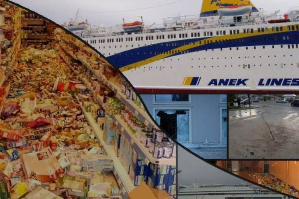 Τρόμος και κρύο στην Κεφαλονιά μετά τον σεισμό των 5,8 Ρίχτερ