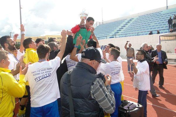 ΕΠΣ Κυκλάδων: Κυπελλούχος ο ΑΟ Σύρου! (photos)