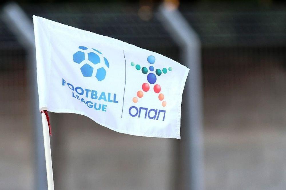 Football League: Το πρόγραμμα της 23ης αγωνιστικής