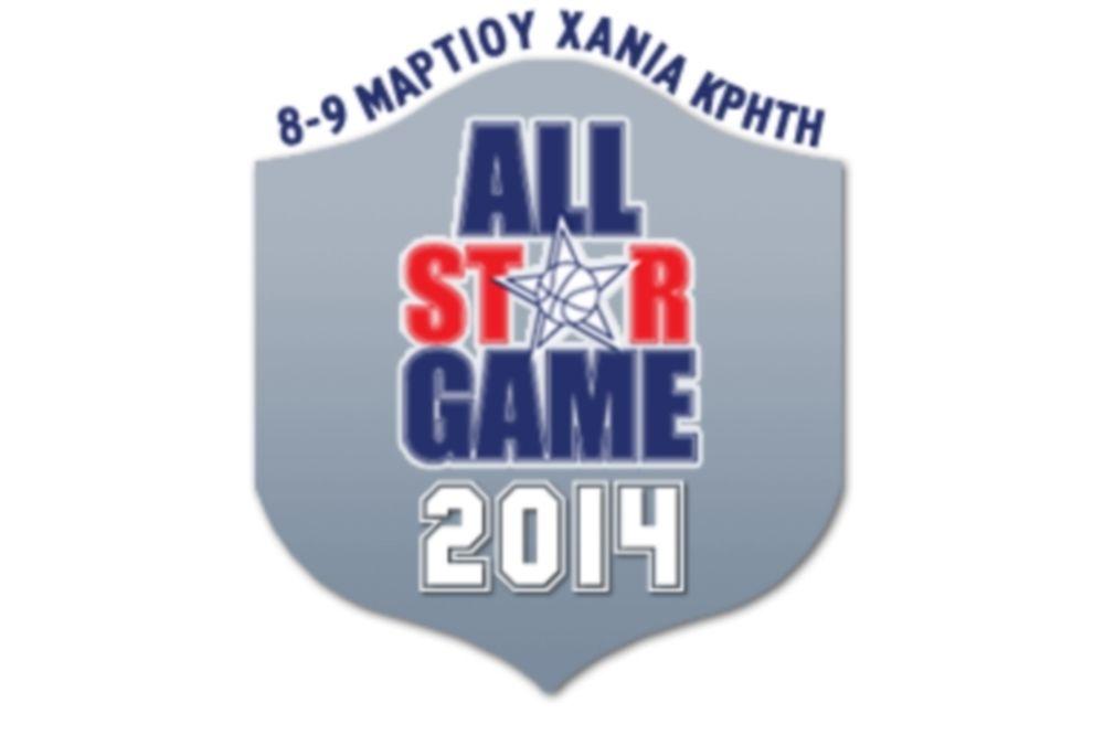 All Star Game: Τα εισιτήρια για τα Χανιά