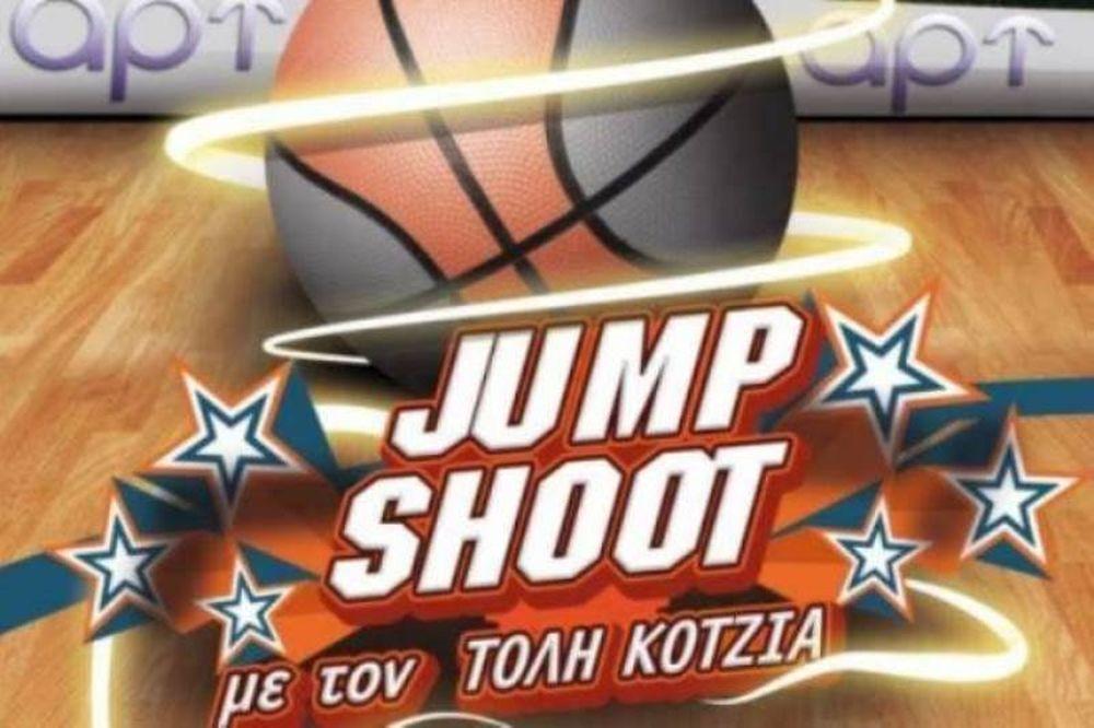 «Jump Shoot»: Καλεσμένος ο Τόλλιας