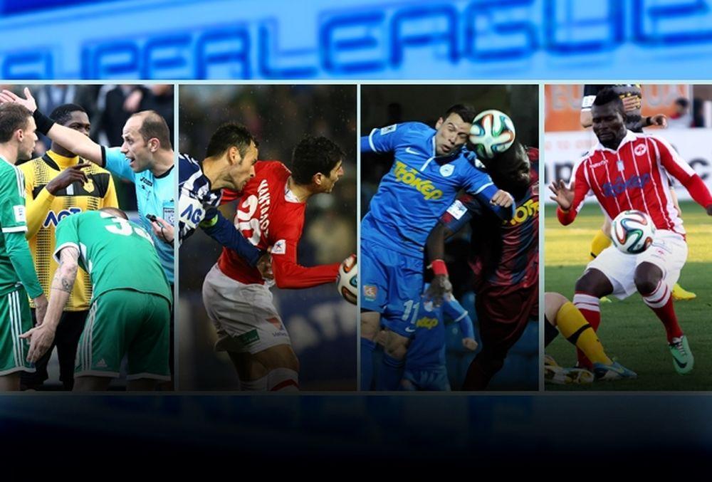 Onsports TV: Η δράση της 26ης αγωνιστικής (videos)
