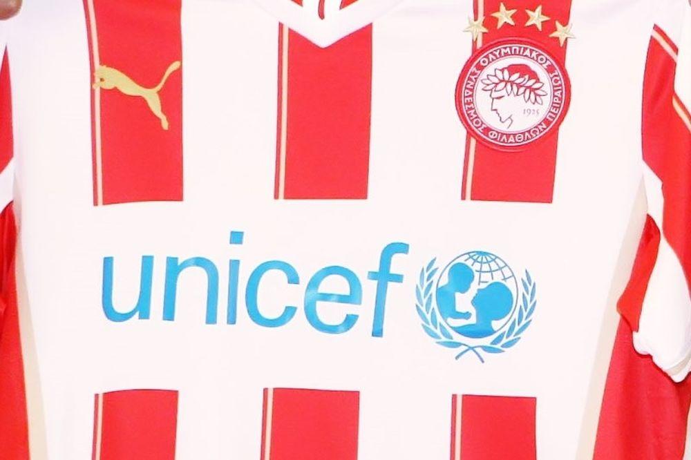 Ολυμπιακός: Μηνύματα… για τον κουμπαρά της Unicef