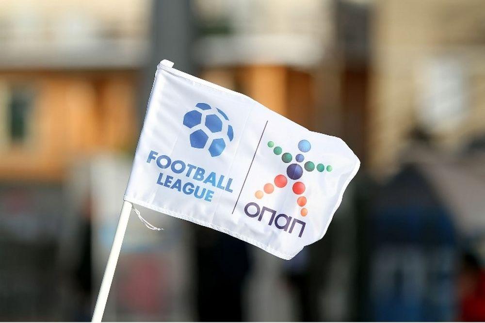 Football League: Κούλουμα με... δράση