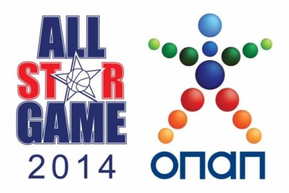 All Star Game: Τουρνουά 3on3 στα Χανιά
