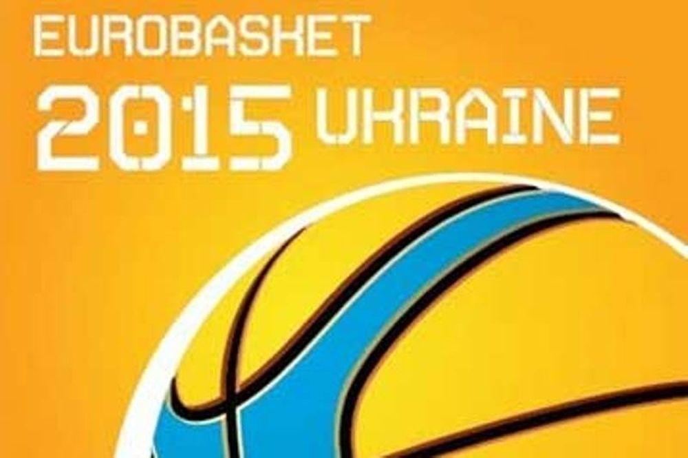Ευρωμπάσκετ 2015: Καθησυχαστικοί οι Ουκρανοί