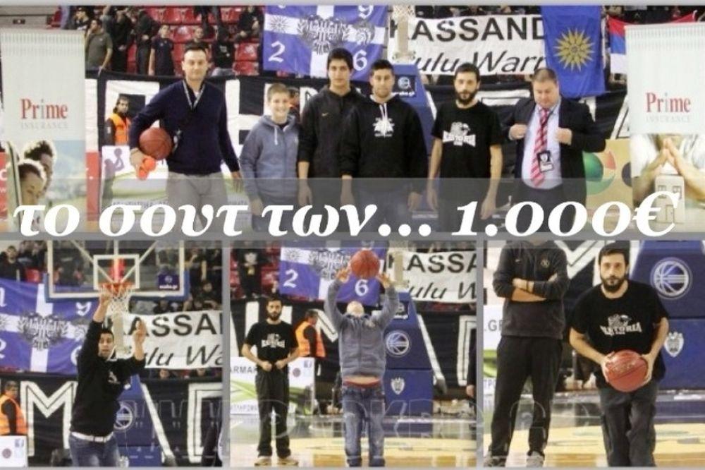 ΠΑΟΚ: Σουτ 1.000 ευρώ