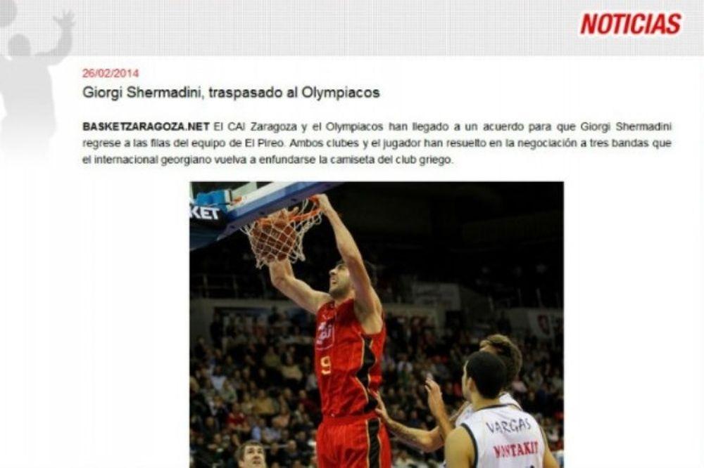 Ολυμπιακός: Ανακοινώθηκε, από Σαραγόσα, ο Σερμαντίνι