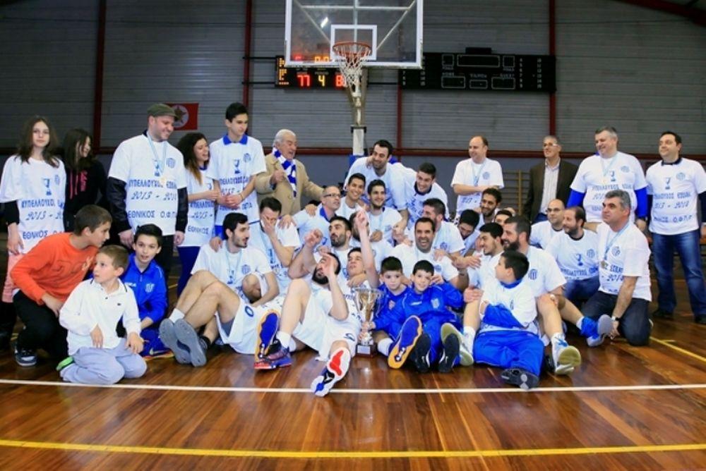 Κύπελλο ΕΣΚΑΝΑ: Το σήκωσε ο Εθνικός (photos)