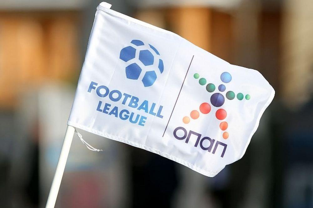 Football League: Πρόστιμα από την Πειθαρχική
