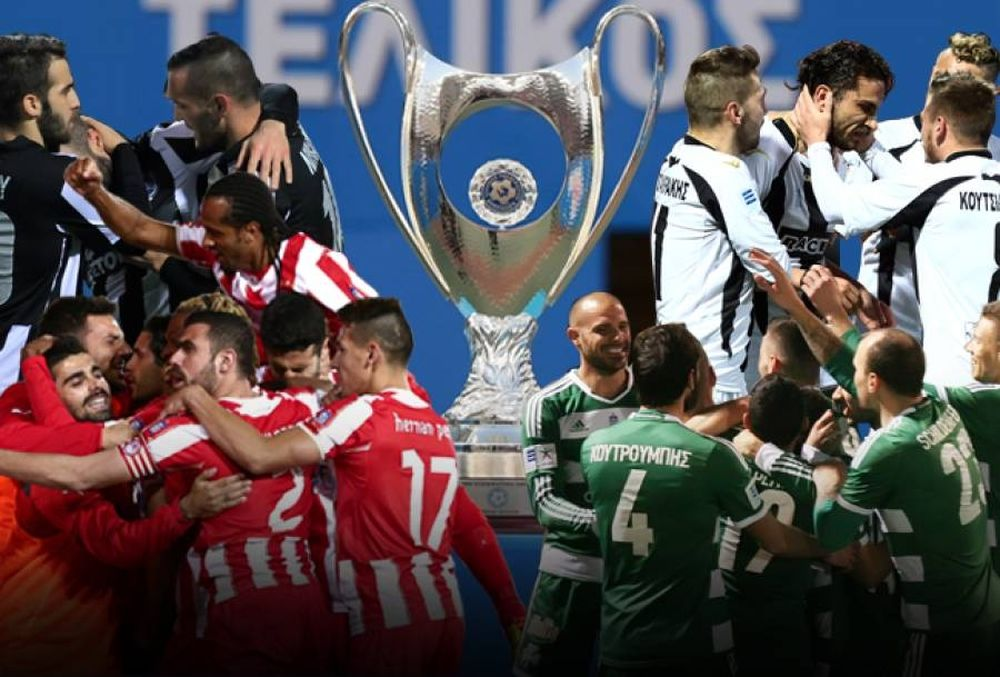 Κύπελλο Ελλάδας: Στις 19/03 το ΟΦΗ - Παναθηναϊκός