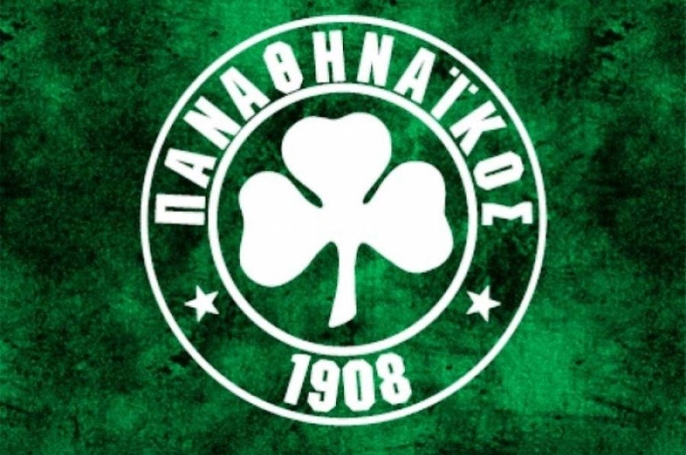 Παναθηναϊκός: «Η Λεωφόρος ανήκει στον μεγαλύτερο ελληνικό σύλλογο»