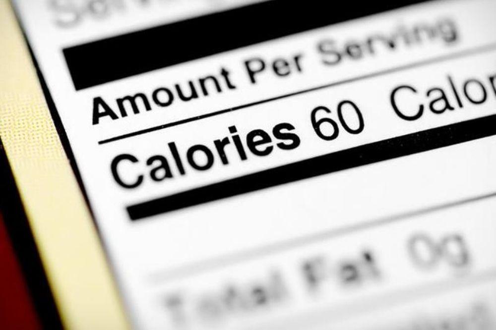 FDA: Αλλάξει τις ετικέτες των τροφίμων - Δείτε τις αλλαγές
