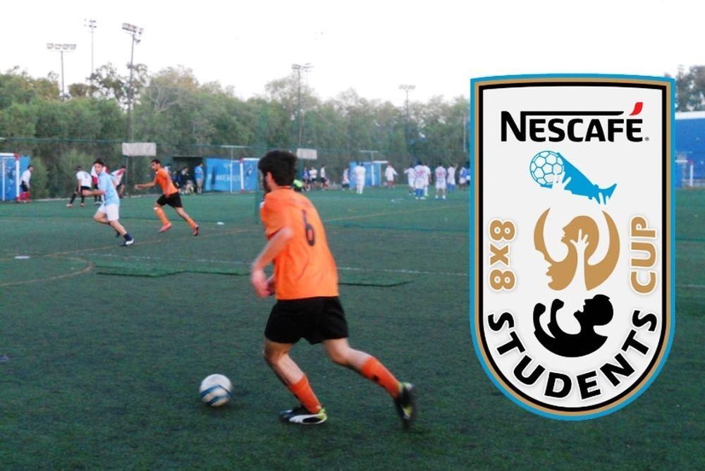 Η δράση ξεκίνησε στο Nescafe Frappe Students Cup