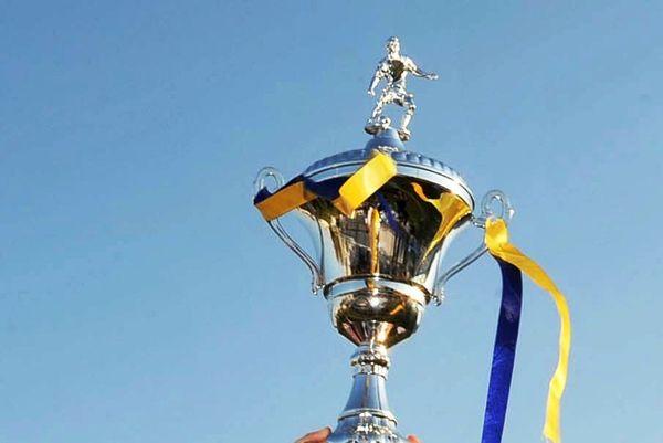 Κύπελλο Ερασιτεχνών: Δύο ματς τη Μ. Τετάρτη