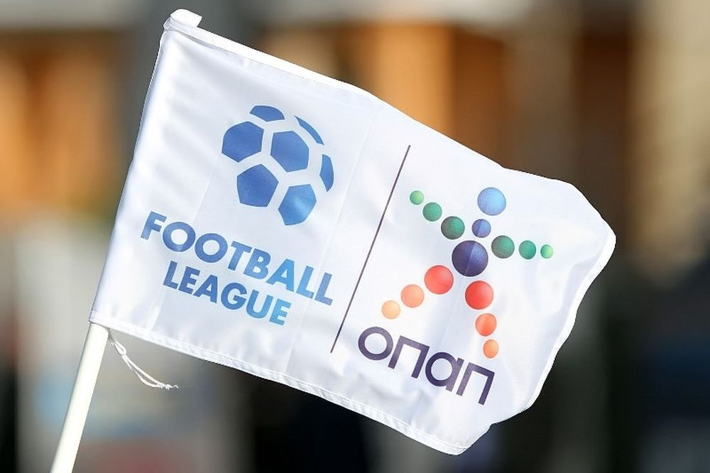 Football League: Βραδινό το ντέρμπι Ολυμπιακού με Ηρακλή