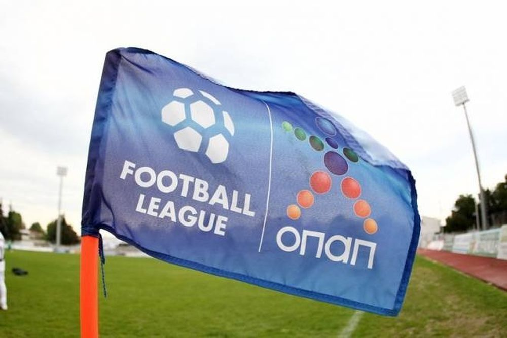 Football League: Τα… φώτα στα Ψαχνά