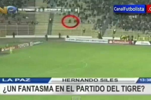 Κόπα Λιμπερταδόρες: Φάντασμα στις κερκίδες! (video)