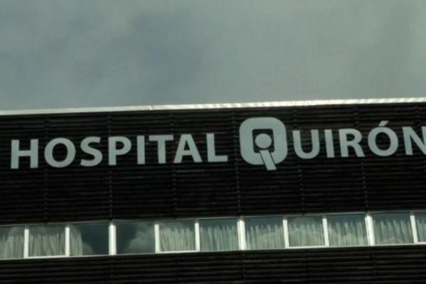Τίτο Βιλανόβα: Το νοσοκομείο που νοσηλεύεται (video)
