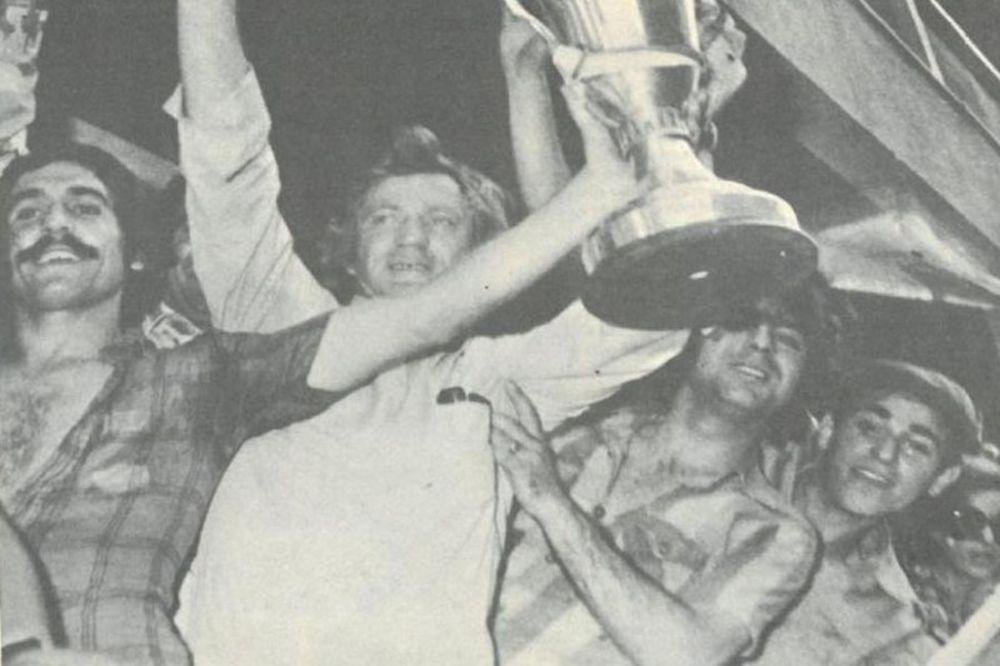 ΠΑΟΚ: Αναμνήσεις του πρώτου Κυπέλλου
