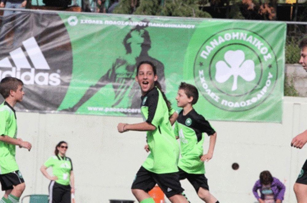 Παναθηναϊκός: Με επιτυχία τα «GreenYouthCup 2014»