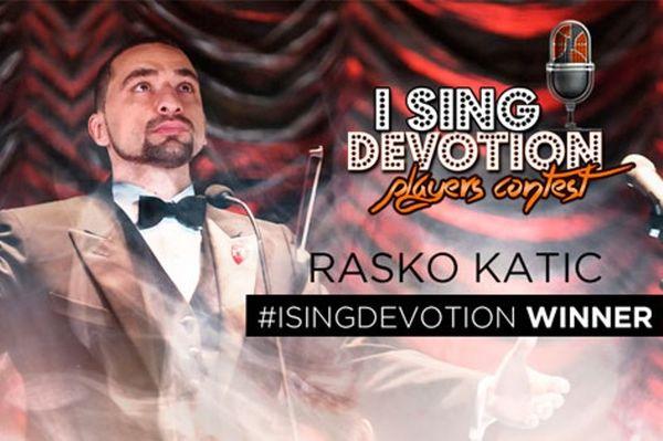 Ευρωλίγκα: Καλύτερος... τραγουδιστής ο Κάτιτς, μετά ο Μπατίστ (video)