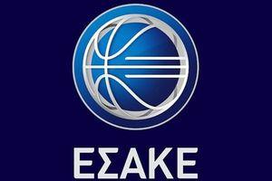 ΕΣΑΚΕ: Το πρόγραμμα των πλέι οφ