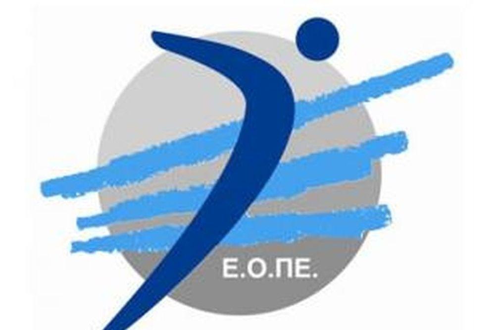 ΕΟΠΕ: Πέντε εκπρόσωποι στην Ευρώπη